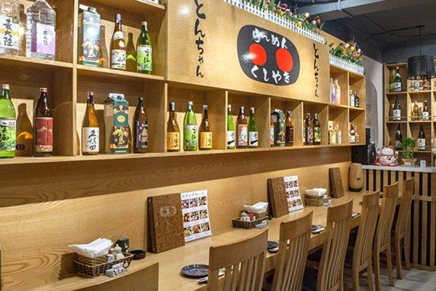 HN - Buffet nướng lẩu hải sản Nhật Bản cao cấp tại Nhà hàng Tonchan - Áp dụng cả lễ tết